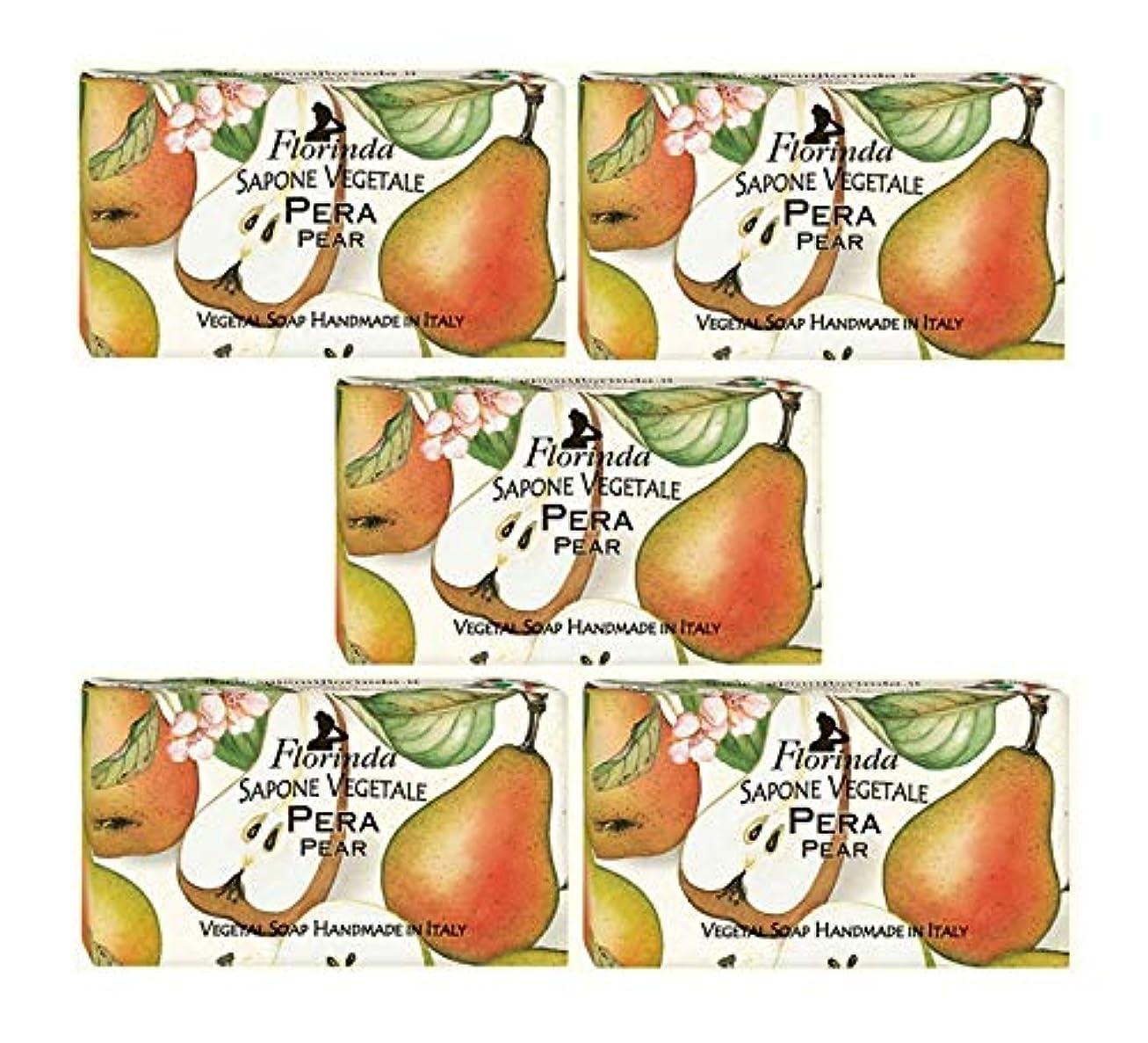アパート拮抗素人フロリンダ フレグランスソープ 固形石けん フルーツの香り ペア 95g×5個セット