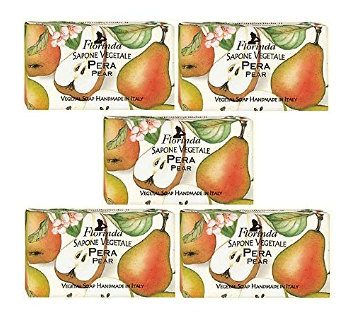 泥沼まとめるブレークフロリンダ フレグランスソープ 固形石けん フルーツの香り ペア 95g×5個セット