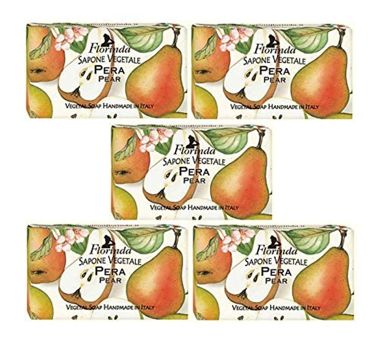 後ろ、背後、背面(部無秩序スポークスマンフロリンダ フレグランスソープ 固形石けん フルーツの香り ペア 95g×5個セット