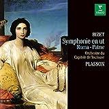 ビゼー:交響曲ハ長調、組曲「ローマ」、序曲「祖国」(UHQCD)