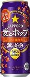 サッポロ 麦とホップ 薫る焙煎 [ 500ml×24本 ]
