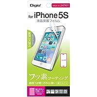 iPhone SE/5s/5c/5用 液晶保護フィルム フッ素コーティング 超さらさら 気泡レス加工 IPN-S13FLF