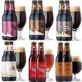 <チョコビール全4種入>冬季限定フレーバービール6種12本飲み比べセット
