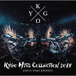 カイゴ・ヒッツ・コレクション 2018(ジャパン・オンリー・エディション)