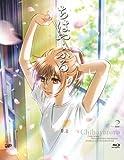 ちはやふる Vol.2 [Blu-ray]