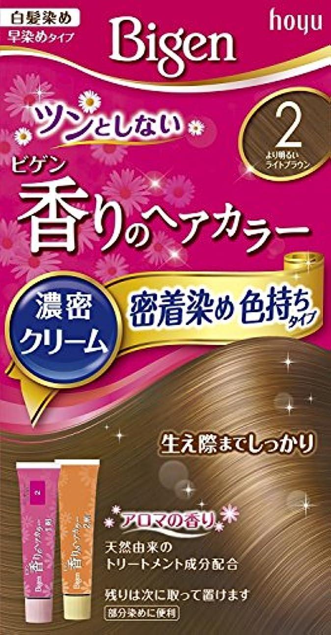 侵略球状拮抗するホーユー ビゲン香りのヘアカラークリーム2 (より明るいライトブラウン) 40g+40g ×3個