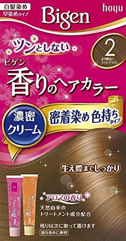 ポータブル血まみれ旧正月ホーユー ビゲン香りのヘアカラークリーム2 (より明るいライトブラウン) 40g+40g ×3個