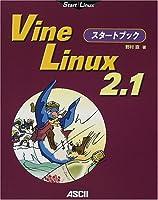 Vine Linux2.1スタートブック (Start!Linux)