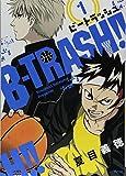 B-TRASH!! / 夏目 義徳 のシリーズ情報を見る