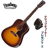 ヘッドウェイ ラウンドショルダー/J-type HEADWAY HJ-35 BB (ブラウンバースト) / ヘッドウェイ・アコースティックギター   クリップチューナー・プレゼント
