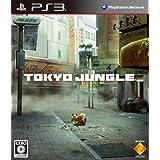 TOKYO JUNGLE (トーキョージャングル) - PS3