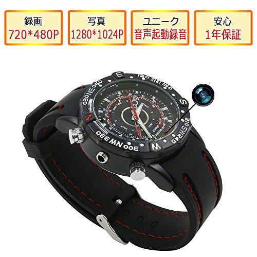 UYIKOO  デザイン秀逸! 防水 腕時計型ビデオ&カメラ 8GBメモリ内蔵 高解像度1280x 1024 日本語説明書付き