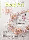 Bead Art 2015年冬号 vol.12 画像