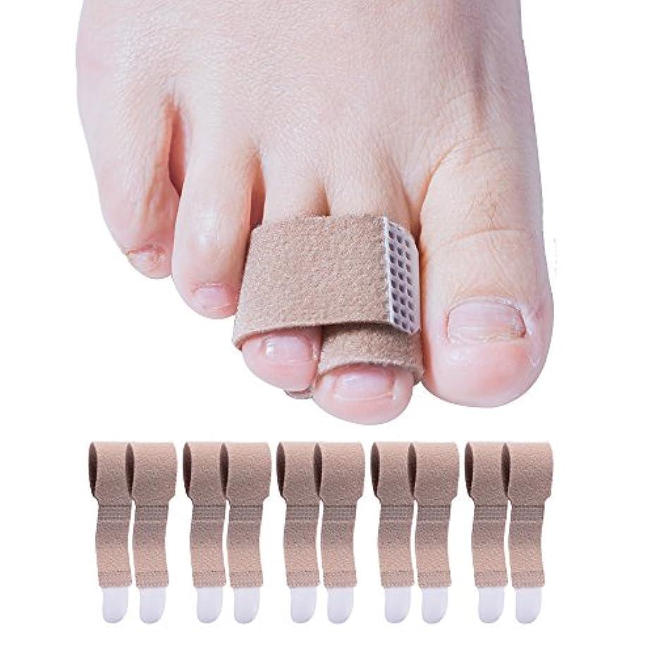 汚染された楽なバルセロナWelnove足指矯正パッド 指間保護 足指サポーター 左右兼用 足指矯正 外反母趾グッズ 姿勢改善 衝撃吸収-10個セット
