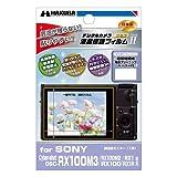 HAKUBA  液晶 保護 フィルム MarkII SONY RX100M3 専用 気泡 レス 低反射 高硬度 DGF-SCRX100M3