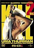 キル・ビル Vol.2 [DVD] 画像