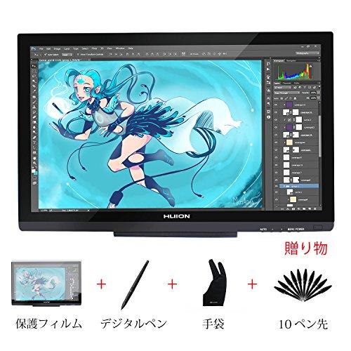 HUION GT-220V2液晶ペンタブレット 8192レベル筆圧感知 フルHD 液タブ (ブラック)