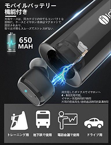 完全ワイヤレス イヤホン Bluetooth イヤホン Bluetooth 5.0 IPX5 ブルートゥース イヤホン 自動ペアリング 防水&防汗 片耳&両耳とも対応 マイク内蔵 Siri対応 収納ケース付 iPhone Android 対応 (ブラック)
