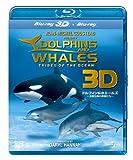 ドルフィン&ホエールズ 3D~素敵な海の仲間たち~[Blu-ray/ブルーレイ]
