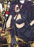 A君(17)の戦争-I.THE TYCOON?-2 (角川コミックス ドラゴンJr. 124-2)