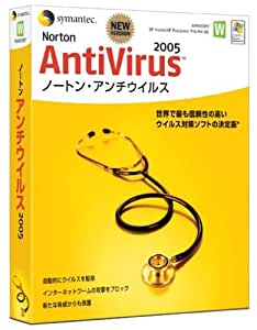 【旧商品】ノートン・アンチウイルス 2005