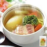 たっぷり野菜の洋風煮(ポトフ)150g5,000円以上で送料無料(一部地域除く)