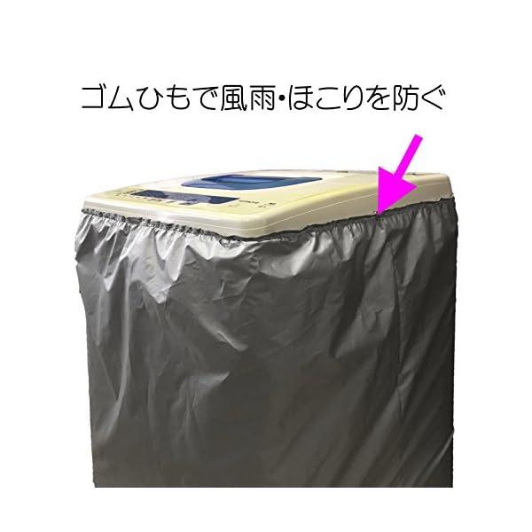 日本製 屋外 風雨 紫外線 ホコリ に強い シ...の紹介画像3
