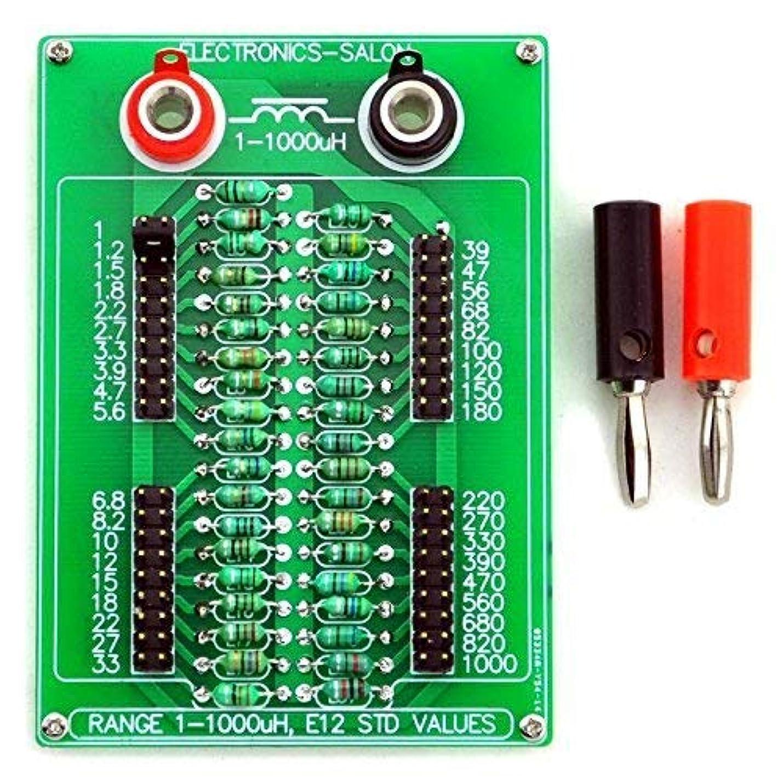疲れた回転面白いElectronics-Salon E12標準 37 値プログラマブルインダクタボード1000uhする1uh