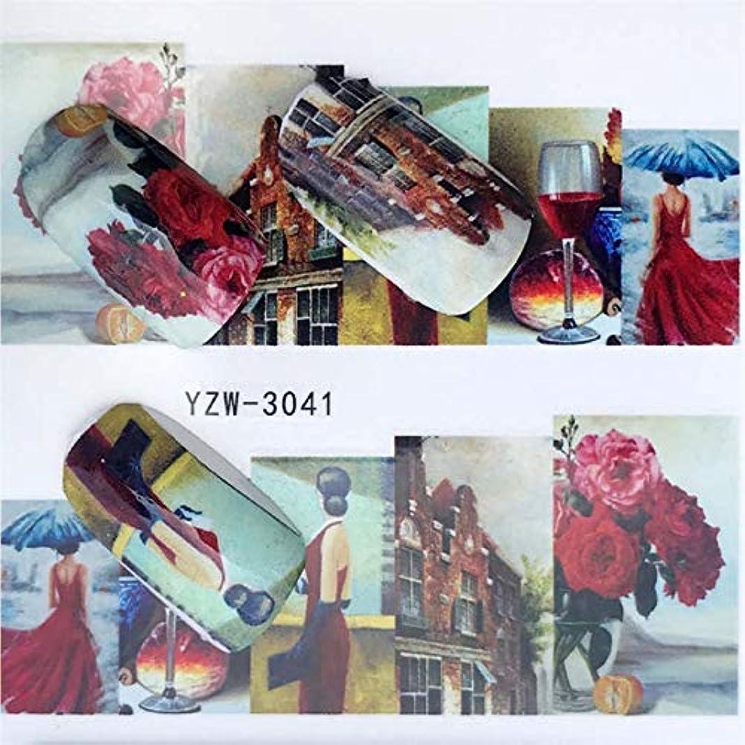 牛手錠別れるCELINEZL CELINEZL 5個ウォータートランスファーステッカーデカールフラワーステッカーネイル用、カラー:YZW-3041