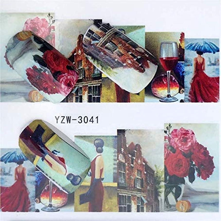 カレンダーとげ信じるCELINEZL CELINEZL 5個ウォータートランスファーステッカーデカールフラワーステッカーネイル用、カラー:YZW-3041