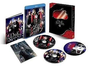 ダーク・シャドウ Blu-ray & DVDセット プレミアム・エディション(初回限定生産)