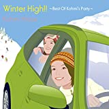 Winter High!!~Best Of Kohmi's Party~の画像