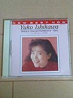 シングル・コレクションズ(1979~1981)~レット・ミー・フライ