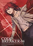 コード:ブレイカー 04<完全生産限定版>[DVD]