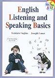 英語発音・聴き取りの基礎  -CD付-