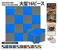エースパンチ 新しい 16ピースセット青とグレー 500 x 500 x 20 mm ウェッジ 東京防音 ポリウレタン 吸音材 アコースティックフォーム AP1035