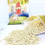 徳用シリアル 玄米パフ 1ケース 朝食 おやつに 3.9kg (1袋260g×15袋入り)