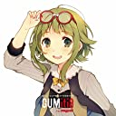 ショコラと隕石 feat.GUMI