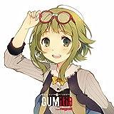 ボクノショウメイ feat.GUMI