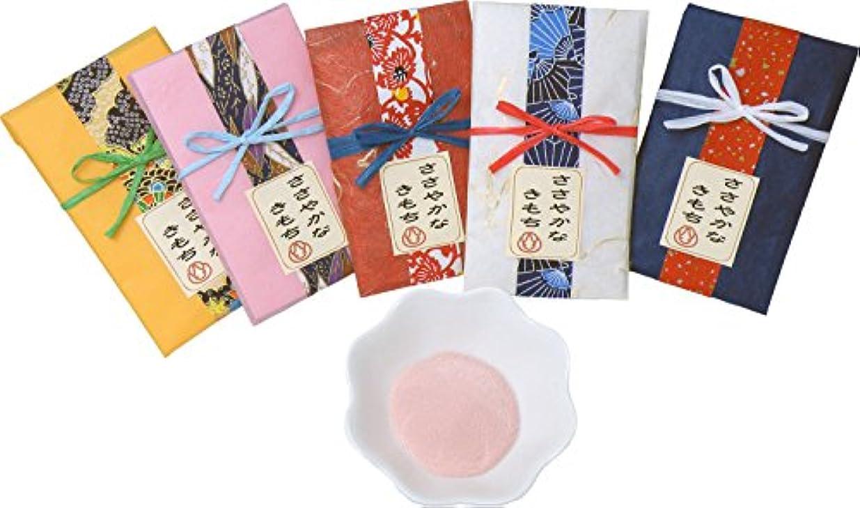 見捨てる召集するプレゼンハーティーファクトリー ささやかなきもち 入浴剤1包み 10個セット (5色アソート)