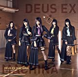 DEUS EX MACHINA(通常盤)