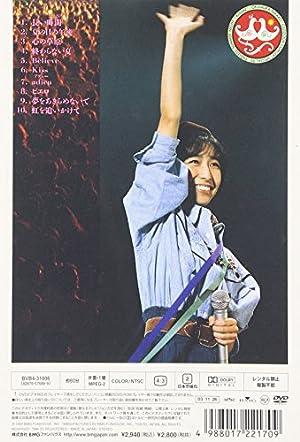 Encore III [DVD]