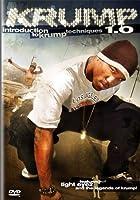 Krump 1.0: Basic Techniques [DVD] [Import]