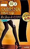 (グンゼ)GUNZE SABRINA Heat Top(サブリナ ヒートトップ) 50デニールタイツ〈同色2足組〉