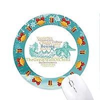 中国ビル大壁 円形滑りゴムのマウスパッドクリスマスプレゼント