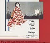 日本の心を歌う