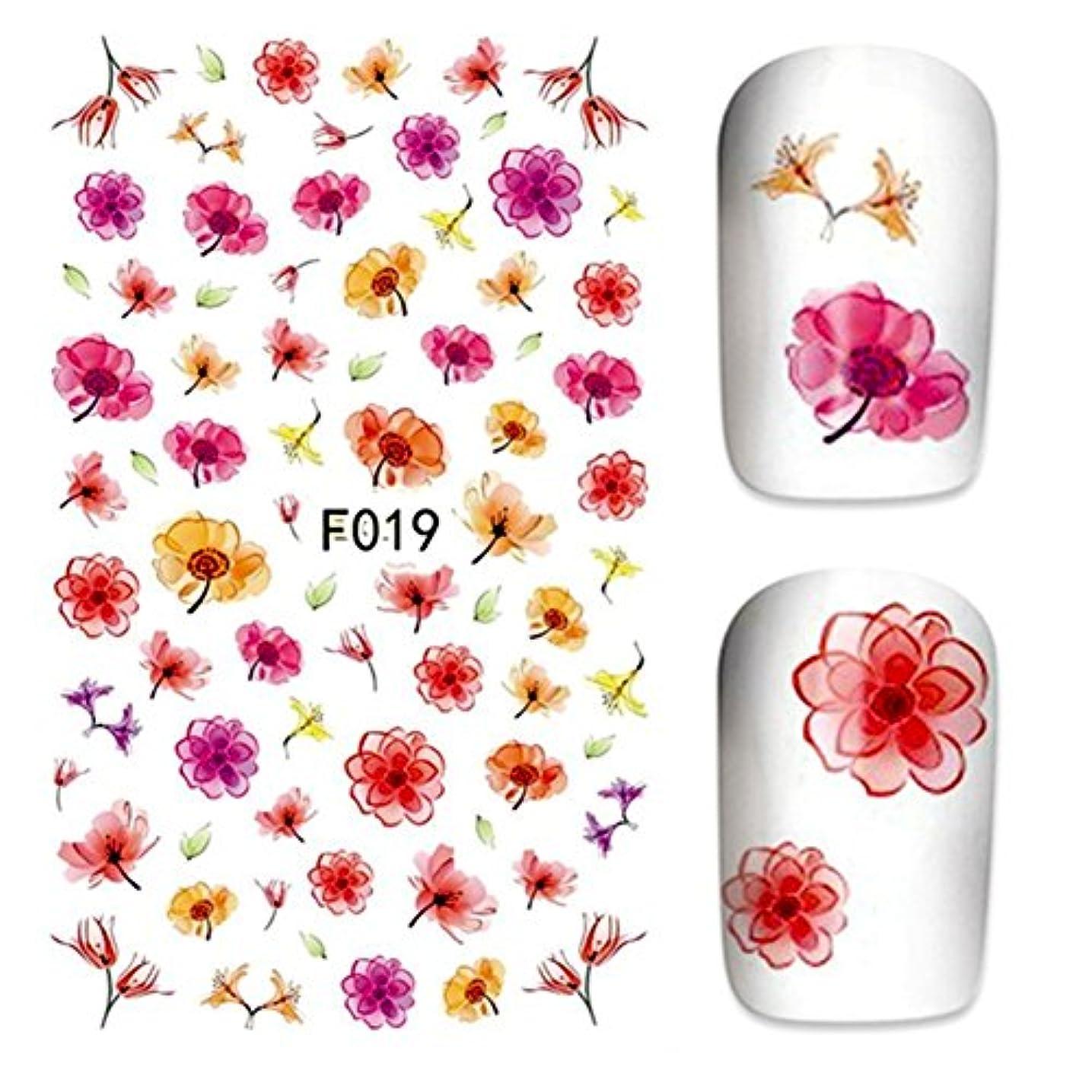 フライカイトピース荒涼とした水彩 お花パターンネイルステッカー ネイルシールネイルアートパーツ