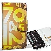 スマコレ ploom TECH プルームテック 専用 レザーケース 手帳型 タバコ ケース カバー 合皮 ケース カバー 収納 プルームケース デザイン 革 ユニーク 数字 黄色 イエロー ブルー 模様 008186
