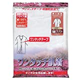 アスナロ(肌着・下着) 肌着 スリーマー 女性 抗菌防臭 ワンタッチ マジックテープ 7分袖LL ホワイト