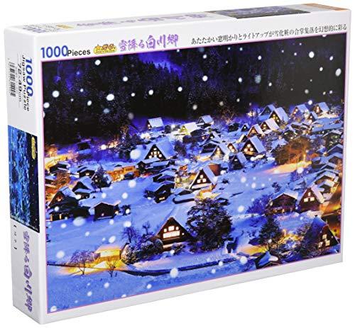 1000ピース ジグソーパズル 雪降る白川郷(49×72㎝)